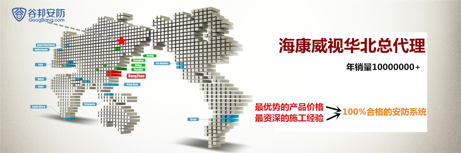 谷邦安防的身影遍布全国,10000+工程案例见证